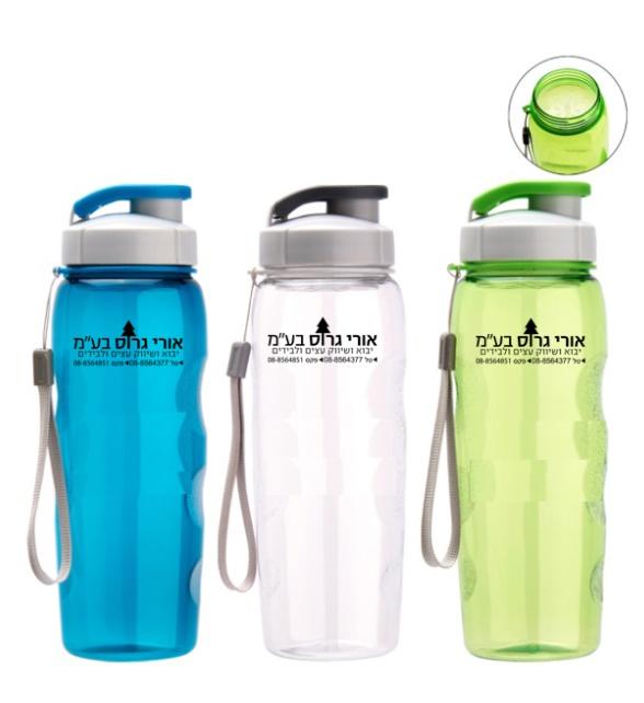 בקבוק ספורט מעוצב | בקבוקי מים מעוצבים