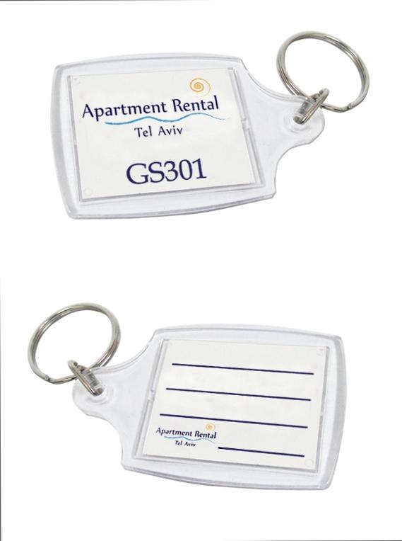 מחזיק מפתחות לבתי מלון,למוסך