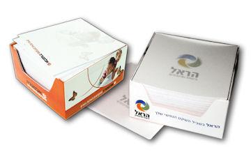 קוביות נייר ממו | מעמד נייר עם לוגו