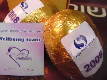 ביצת הפתעה משוקולד | מתנות לאירועים