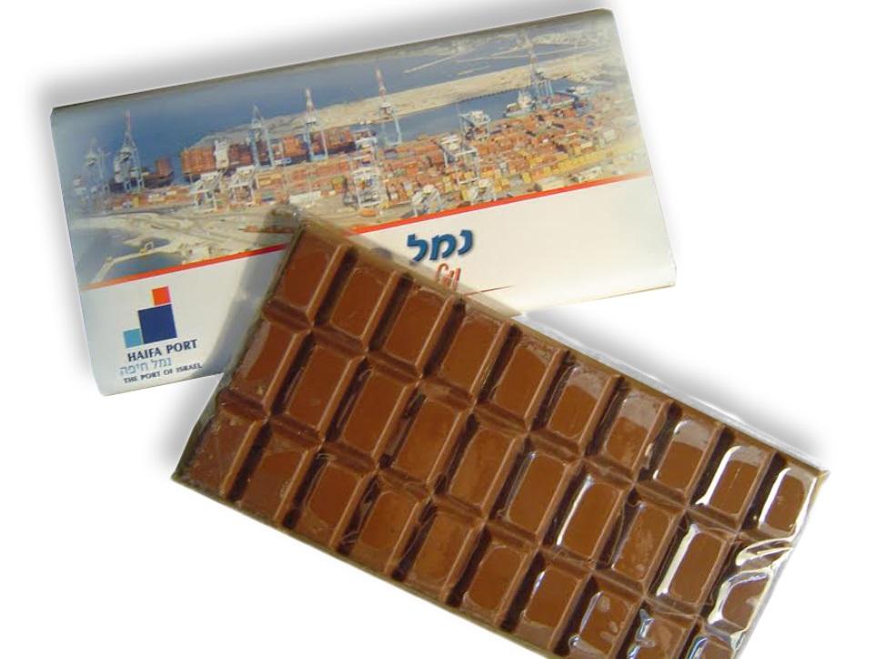 חפיסת שוקולד | שוקולד ממותג לעסקים
