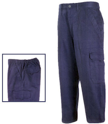 דגמח | מכנסי דגמ