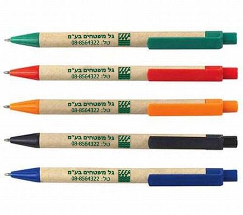 עטים ממוחזרים | עט מקרטון ממוחזר