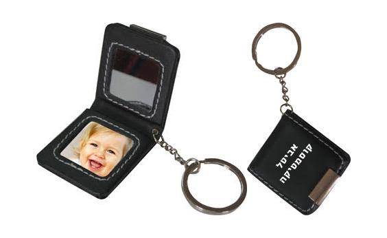 מחזיק מפתחות עם מראה