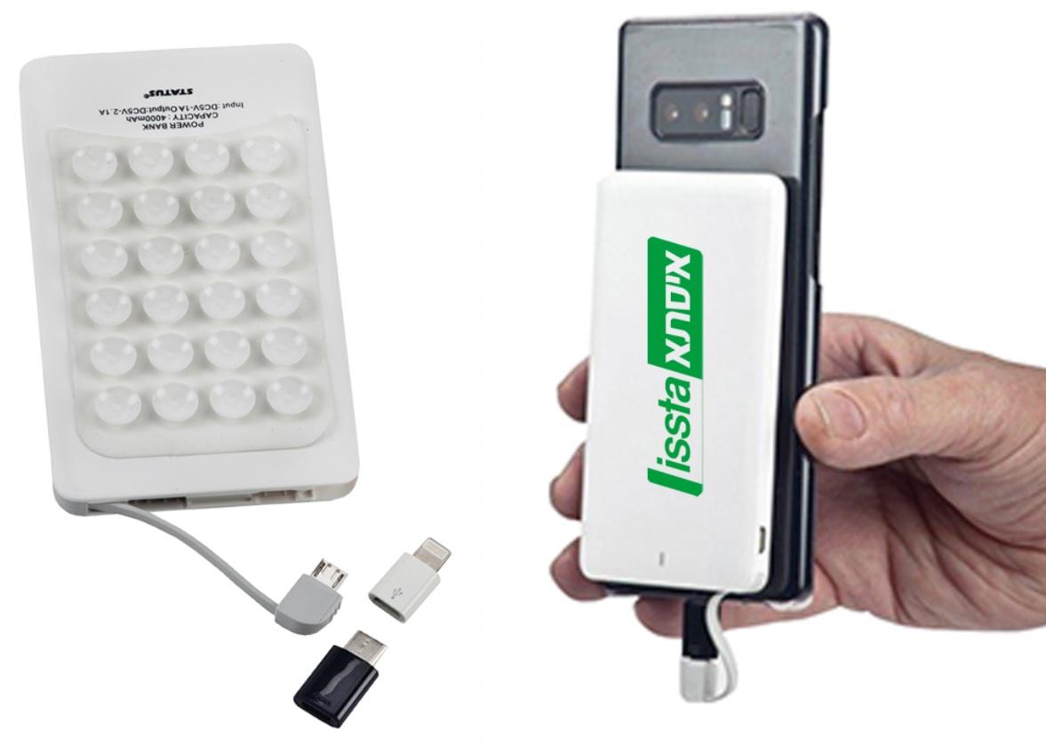 מטען סוללת גיבוי כרטיס אשראי