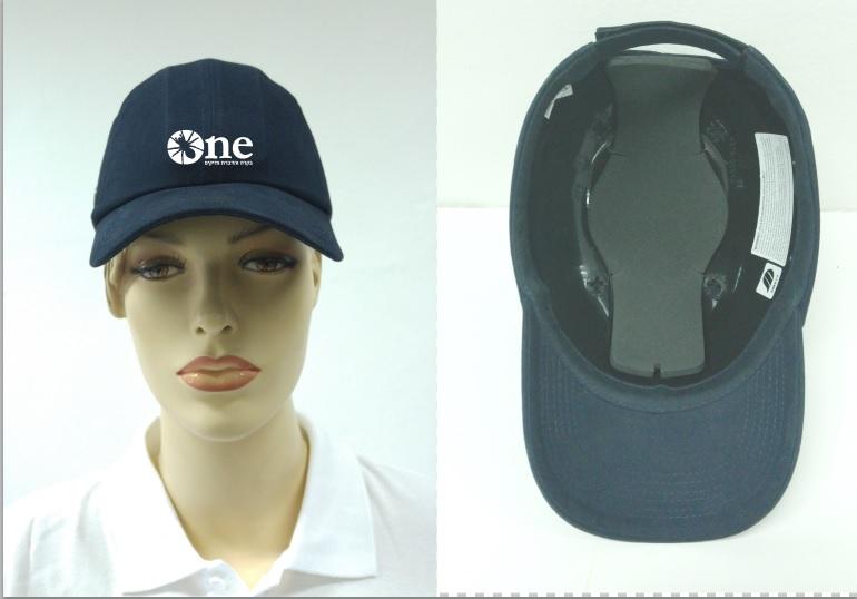 כובע חבטות מגן | כובע קסדה