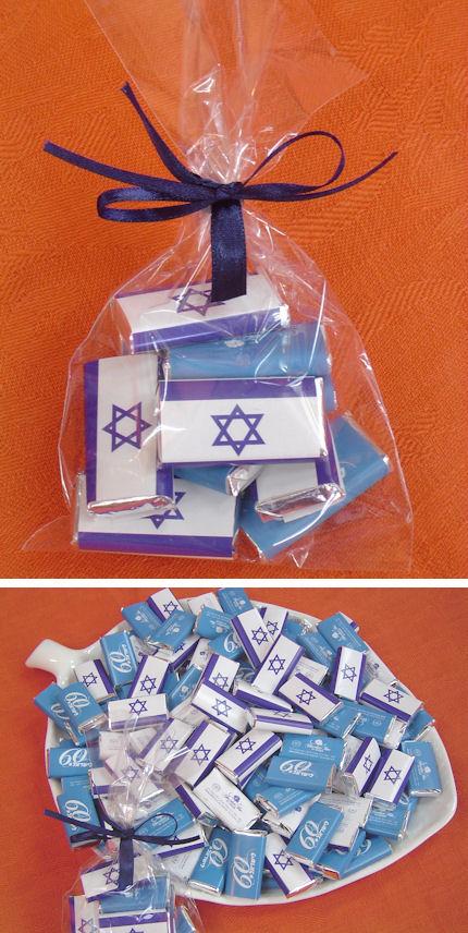 נפוליטנים | שוקולד עם דגל ישראל