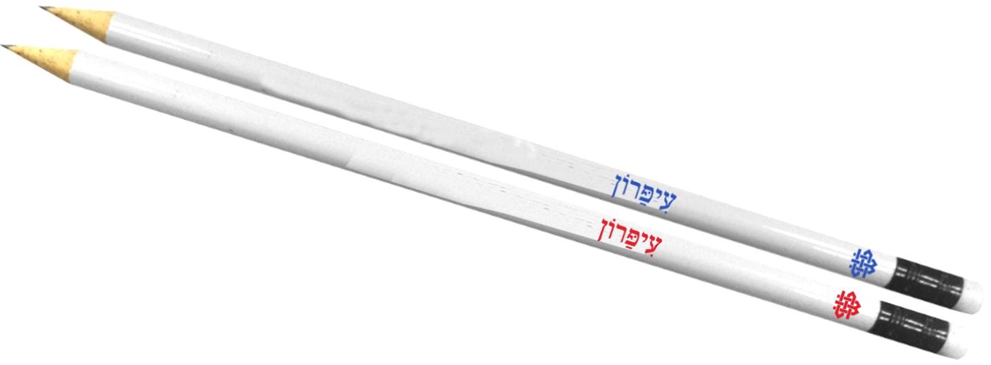 עפרונות מודפסים    עיפרון לבן