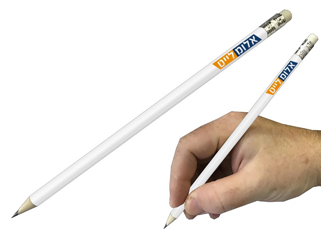 עפרונות מודפסים |  עיפרון לבן