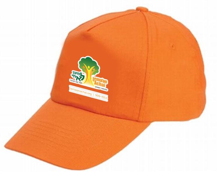 כובעי קסקט | כובעי מצחייה