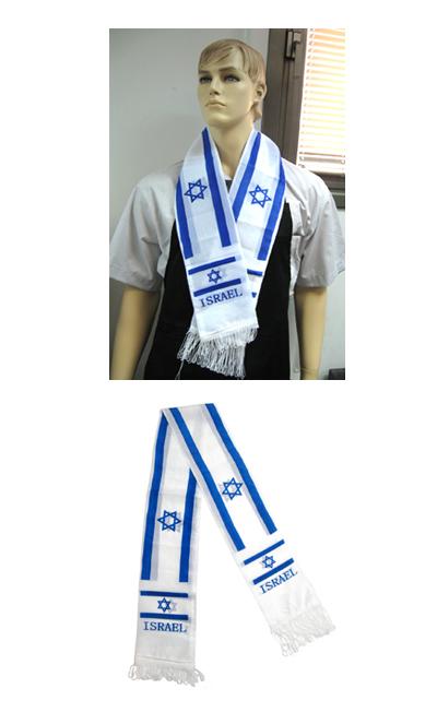 צעיף דגל ישראל | מזכרות ליום הצעמאות