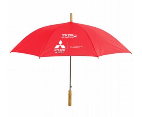 מטריה אדומה | מטרייה ממותגת