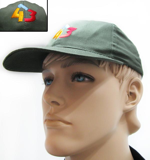 מתנות לאורחים באירוע | כובע מצחיה