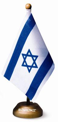 דגלי ישראל שולחניים