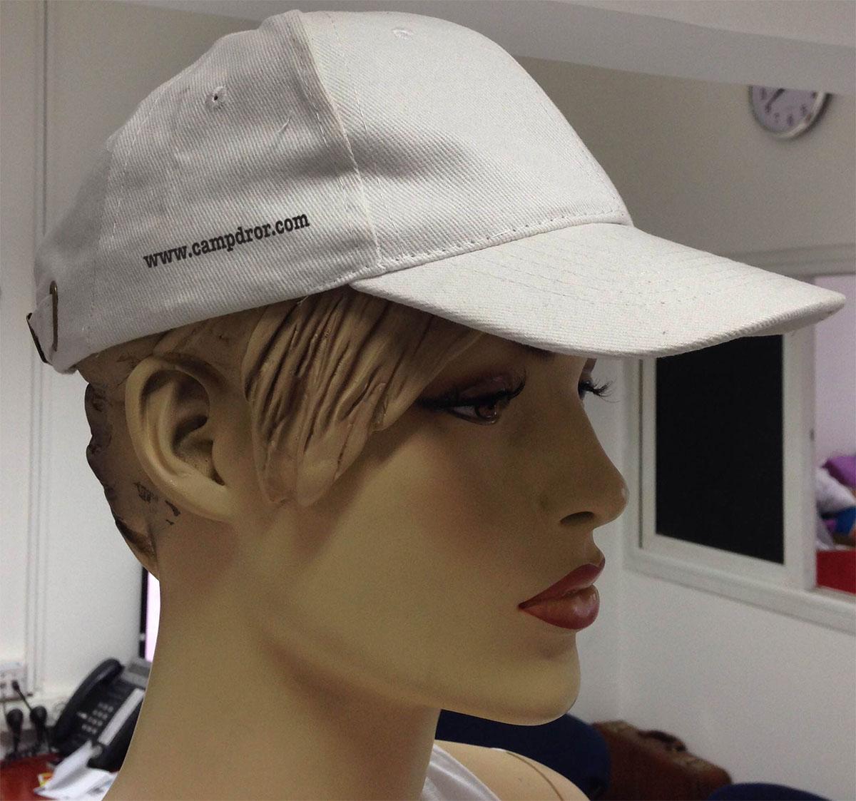 כובע עם שם רקום | כובעים לחתונה