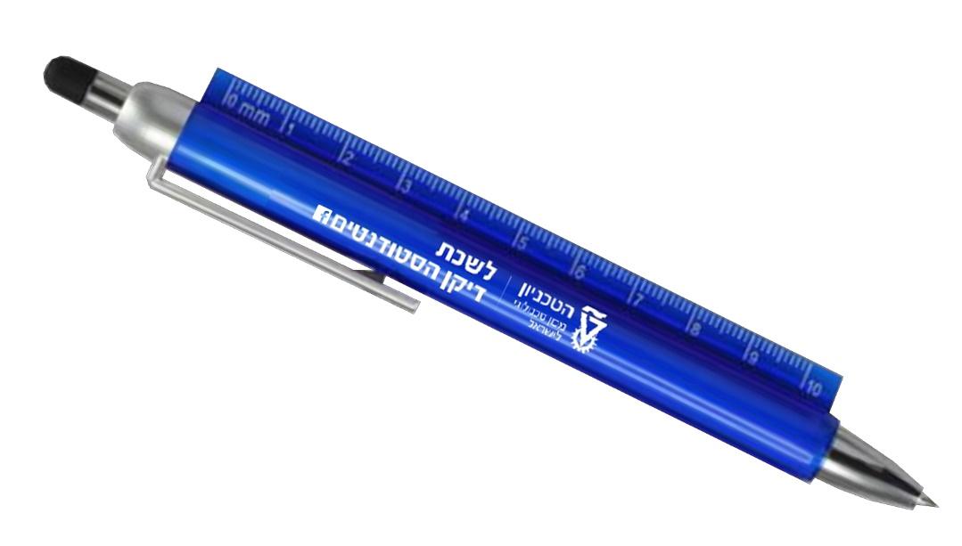 עט סרגל