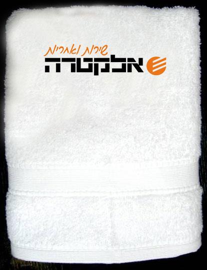 ריקמה על מגבת | מגבות גוף