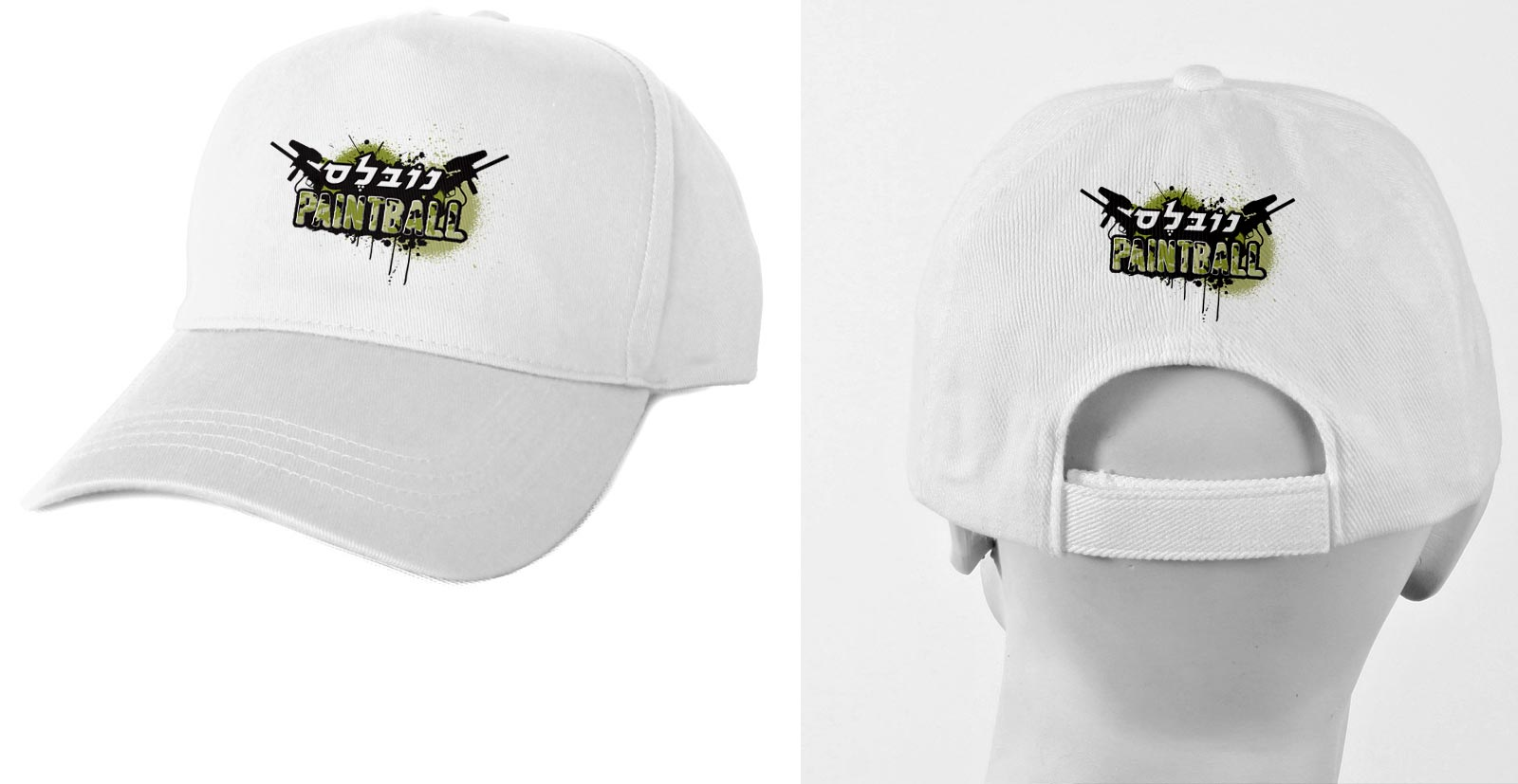 כובע מצחיה | כובע לבן ממותג