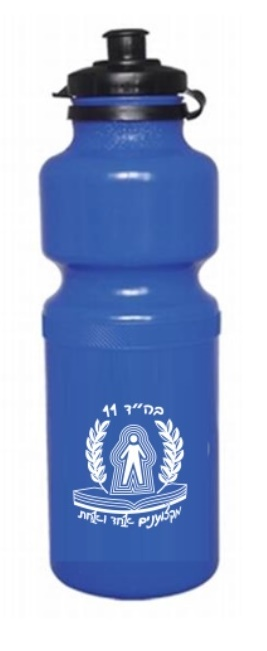 בקבוקי ספורט | בקבוק ספורט