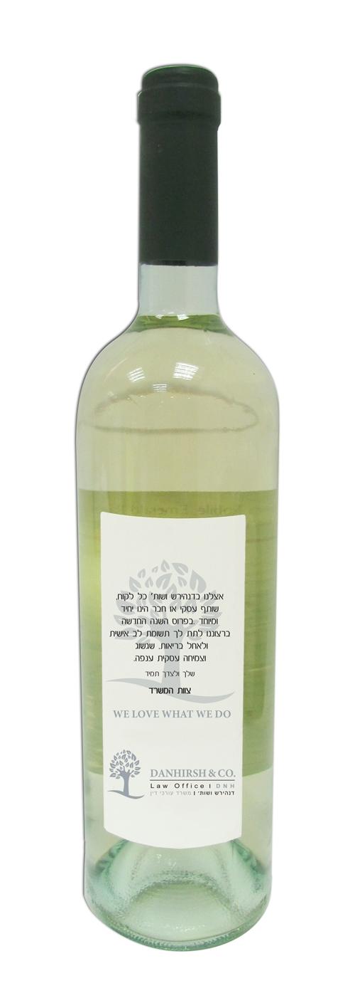 בקבוק יין הקדשה אישית | בקבוקי יין ממותגים