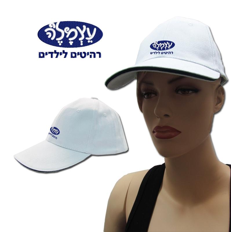 כובע איכותי ממותג