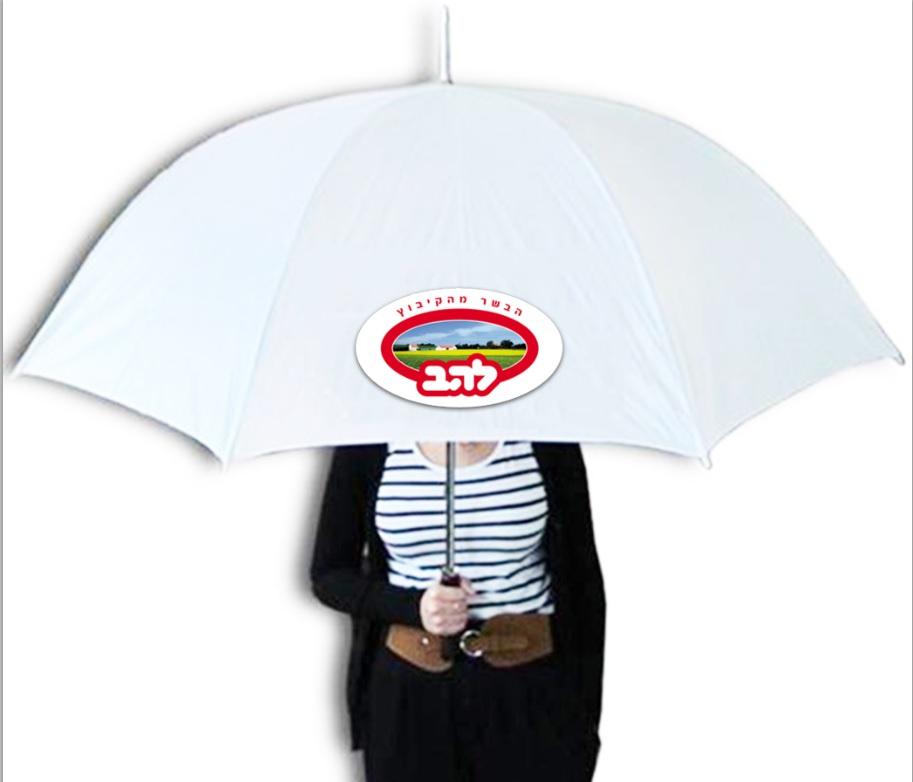 מטריה לבנה | מטריה  לצביעה