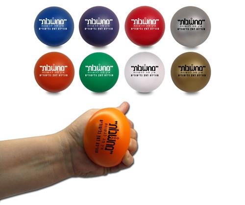 כדורי לחץ | כדור עצבים