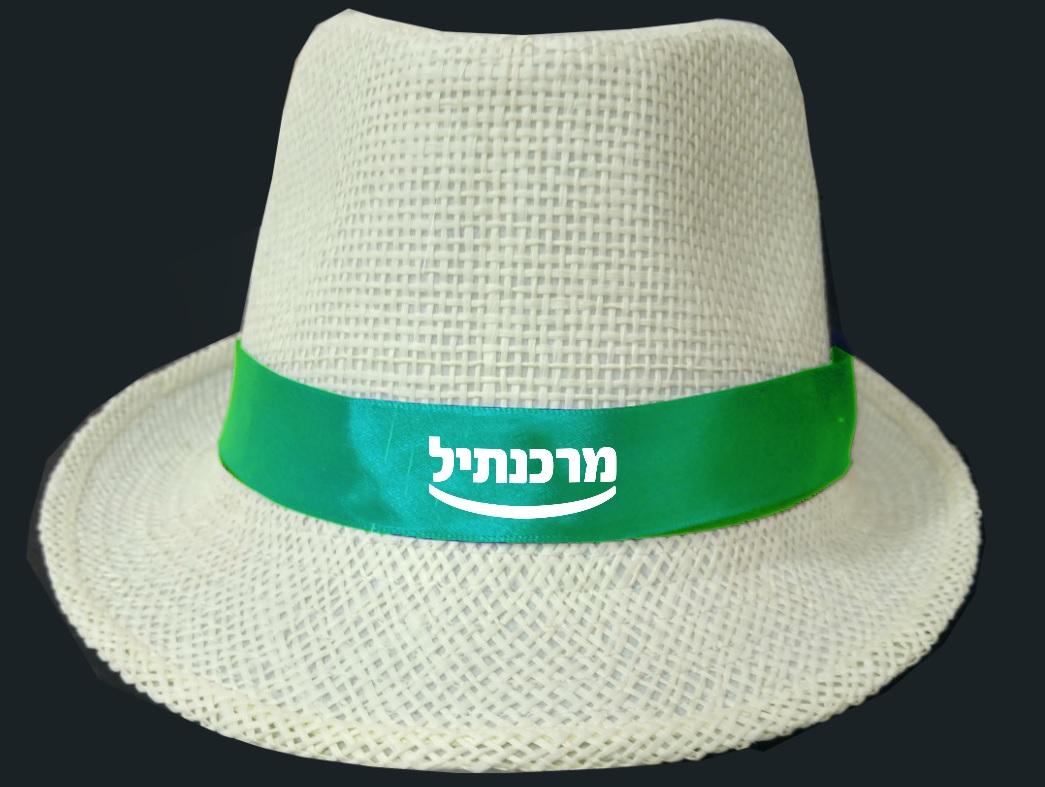 כובע מגבעת | מגבעות גאווה