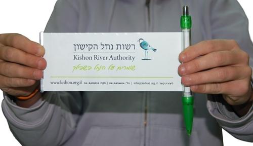 עט באנר| מתנות לתערוכות | עט ממותג
