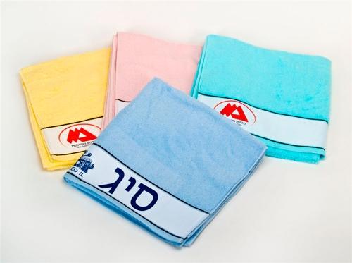 מגבת עם הדפסה | מגבת ממותגת