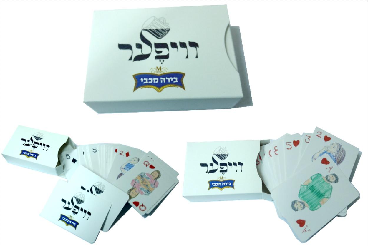 חפיסות קלפים