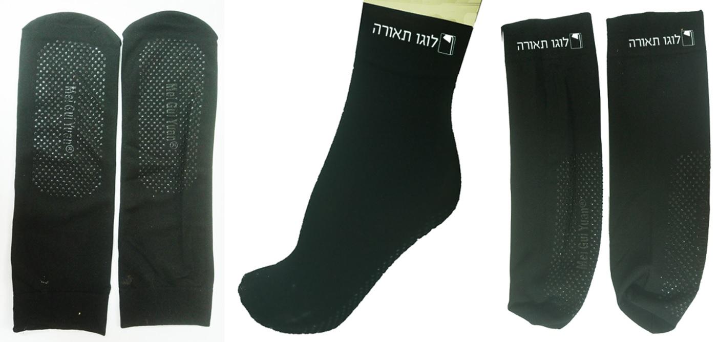 גרביים מודפסות | גרביים ליוגה
