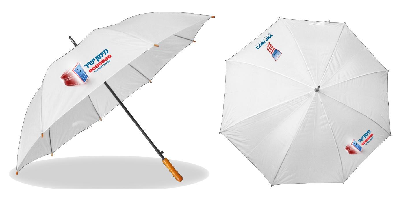 מטריה איכותית | מטריה נגד רוח