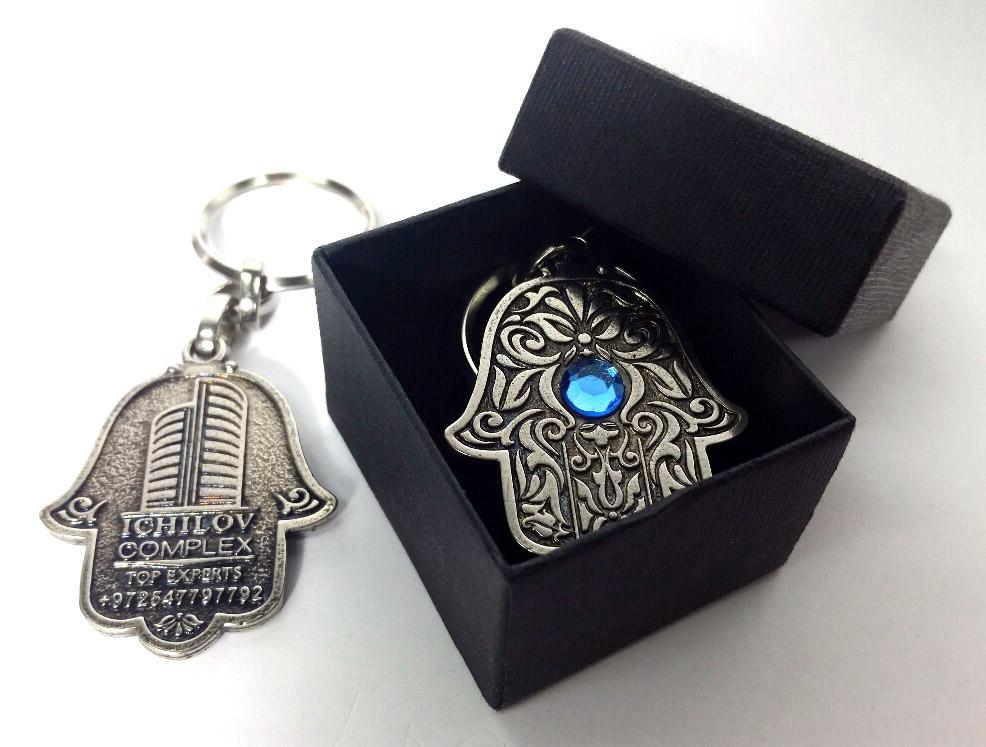 מחזיק מפתחות חמסה עם אבן