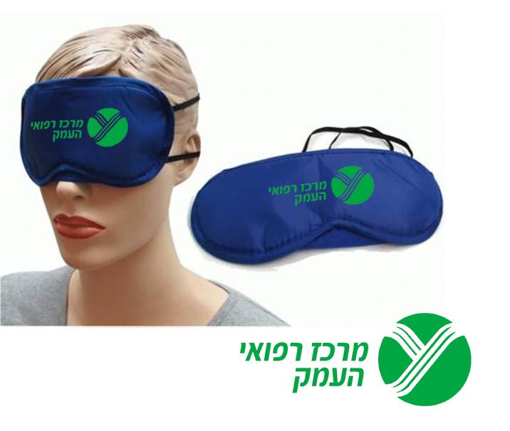 כיסוי לעיניים לשינה | מסכת שינה