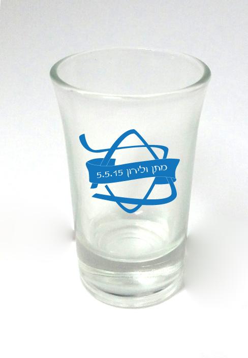 כוסות צ'ייסר ממותגות