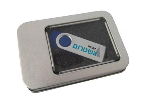 דיסק און קי מעצב | דיסקאונקי 64 גיגה