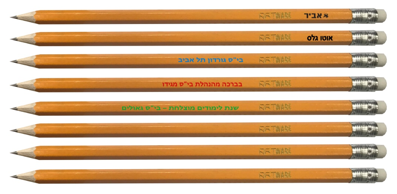 הדפס עפרונות | עפרונות זולים