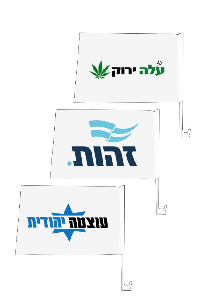 דגלים לרכב