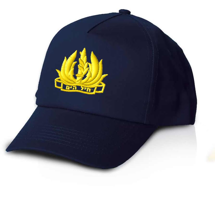 כובע רקום חיל הים