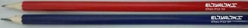 עפרונות לבנים | עפרון ללא מחק