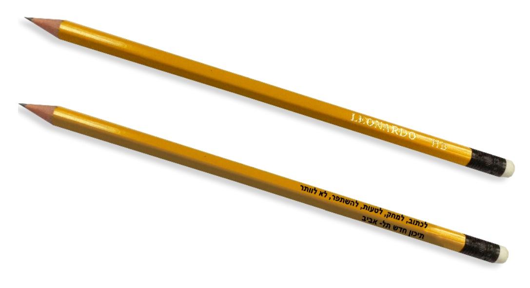 עפרון ממותג | עיפרון לפרסום