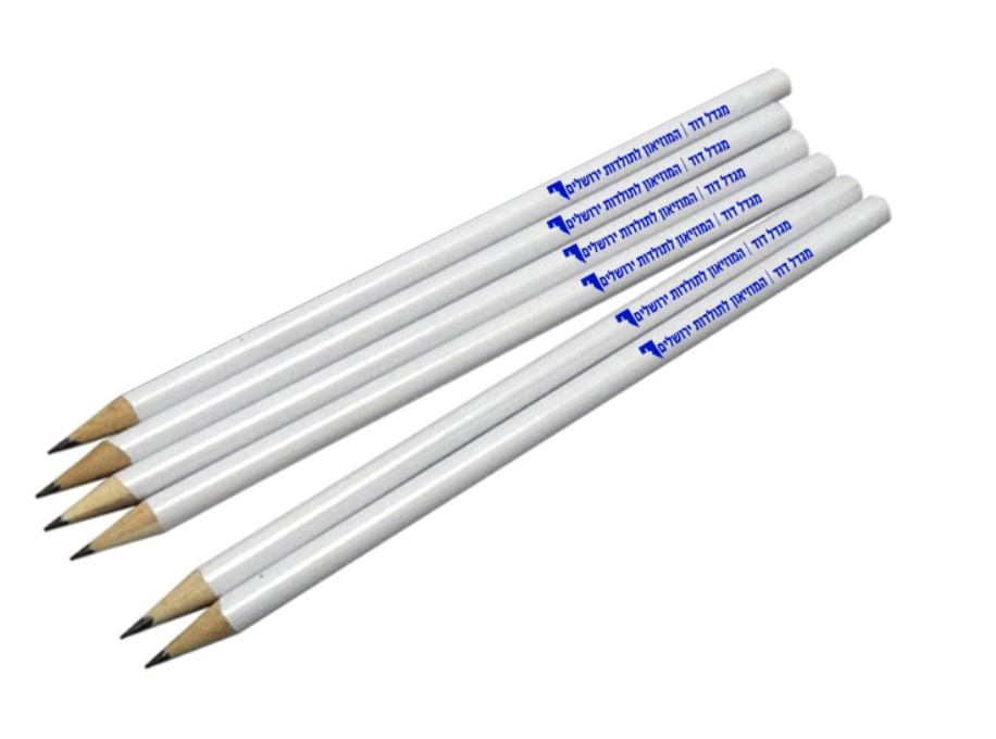 עפרונות לבנים | עפרון לפרסום