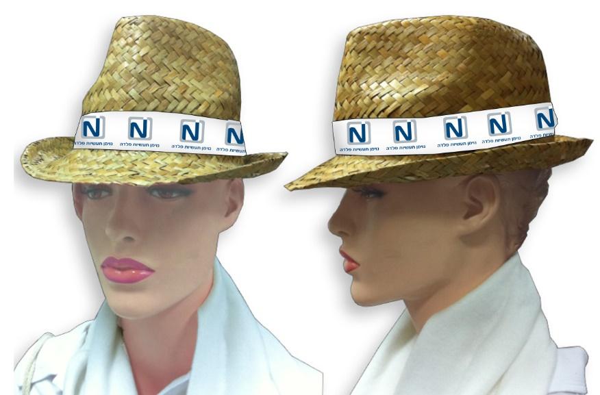 כובעי קש ממותגים
