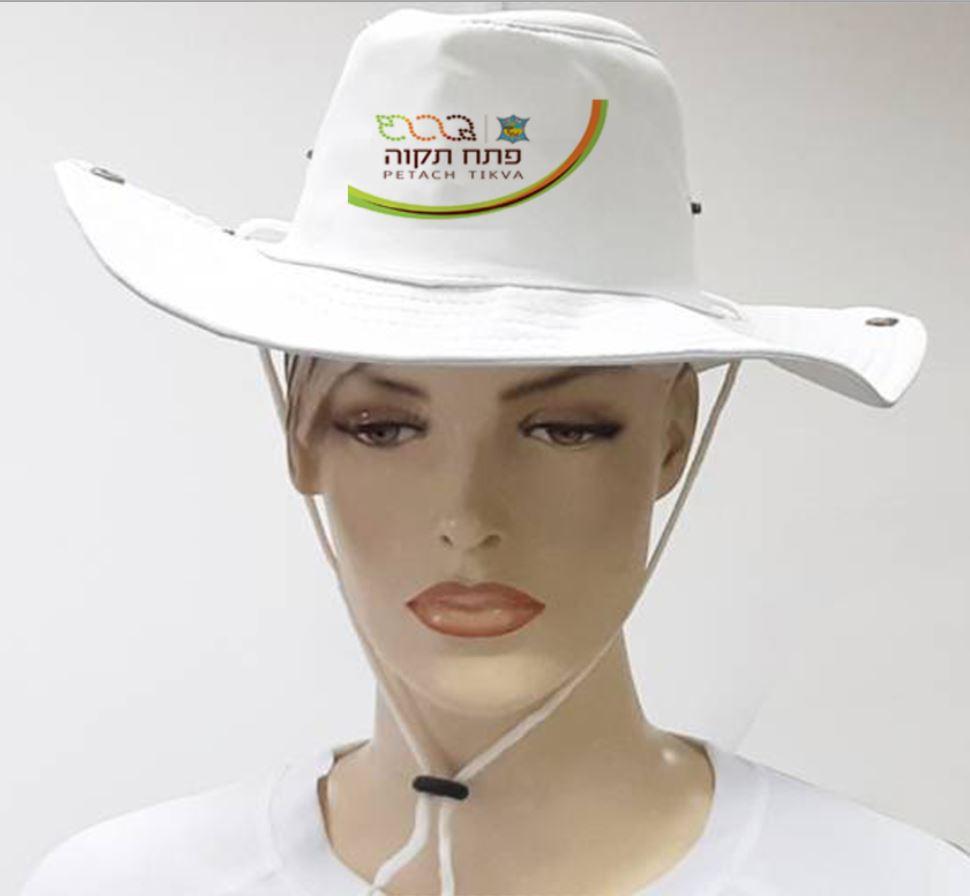 כובע אוסטרלי   כובע בוקרים