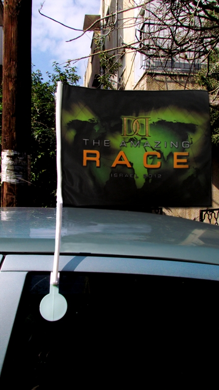 דגל ממותג לרכב