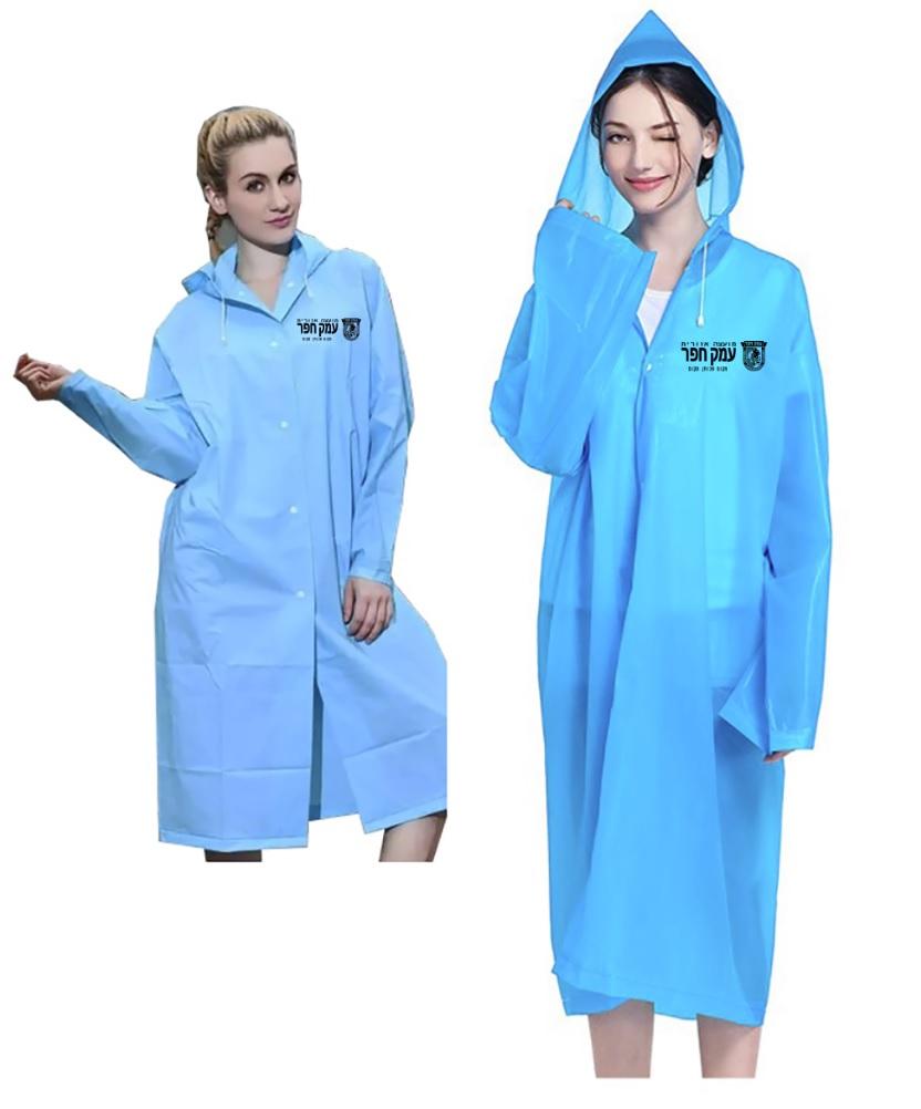 מעיל גשם לנשים