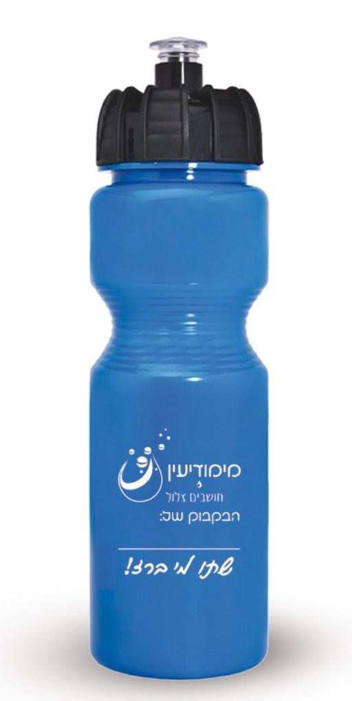 בקבוקים ממותגים | מיתוג בקבוקים