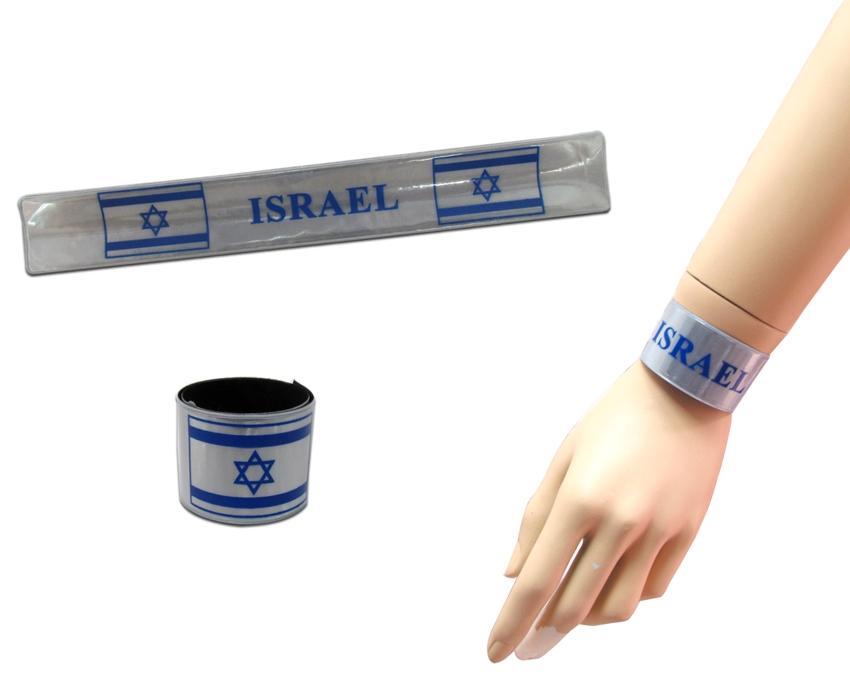 צמיד |  סרגל מחזיר אור | צמיד דגל ישראל