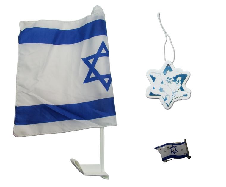 ערכה מתנה ליום העצמאות | דגל ישראל לרכב,ריחנית,סיכת דש מהבהב
